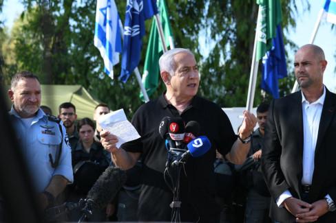 Premijer Izraela Netanjahu