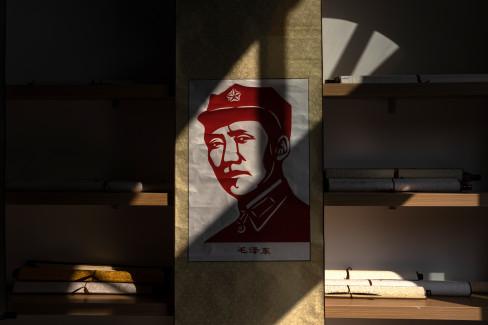 Kina, komunizam