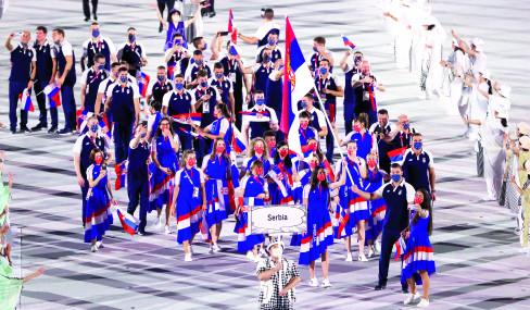 Olimpijske igre 2021
